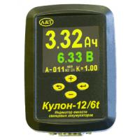 Кулон-12/6t – тестер / индикатор емкости свинцовых аккумуляторов