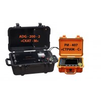 Комплект РИ-407 СТРИЖ-С + ADG-200-2 СКАТ-М